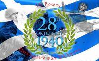 """""""Κάνε κουράγιο Ελλάδα μου – Έζησες και θα ζήσῃς…!""""  Του Αρχιμ. Βαρλαάμ Μετεωρίτου"""