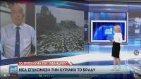 Στις ειδήσεις του ANT1 το video του kalabakacity.gr με την χιονόπτωση στον Δήμο Μετεώρων
