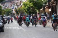 Πραγματοποιήθηκε η ποδηλατοβόλτα στην Καλαμπάκα